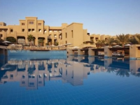 Crowne Plaza Dead Sea - Отель