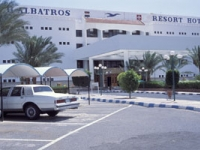 Albatros Resort - Вид отеля