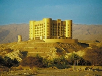 Golden Tulip Khatt Springs Resort   Spa - отель
