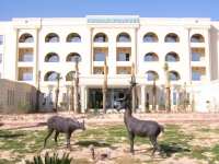 Panorama Bungalows Resort Hurghada - Главный вход