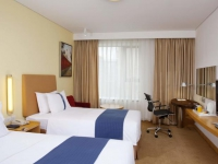 Holiday Inn Express Temple of Heaven - номер