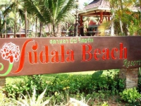 Sudala Beach Resort - отель