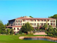 Arabella Sheraton Golf - отель