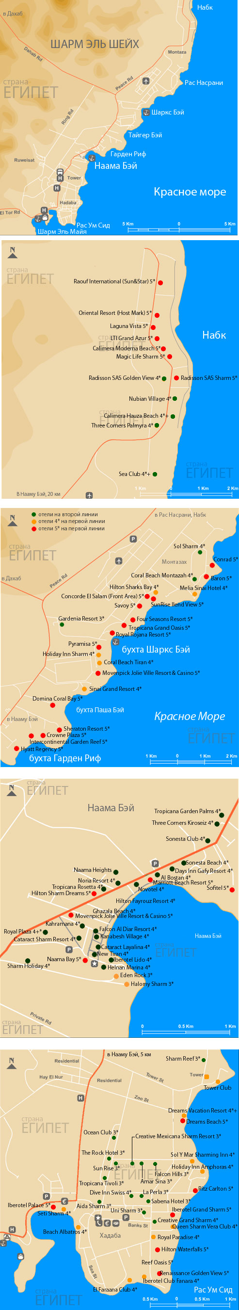 Карта отелей шарм эль шейха от мансаны