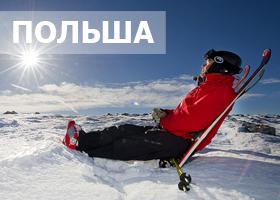 ПОЛЬША - новый год в СНЕГУ