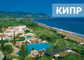Новый Год на Кипре
